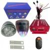 mp3播放/FM收音/全能防盗报警摩托车音响系统配置3色LED透明音箱