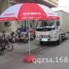 52寸广告太阳伞---厂家供应商 太阳伞 遮阳伞  户外太阳伞